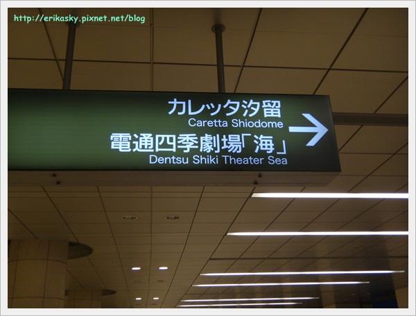 20120720日本4075
