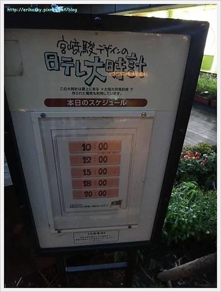 20120720日本4090