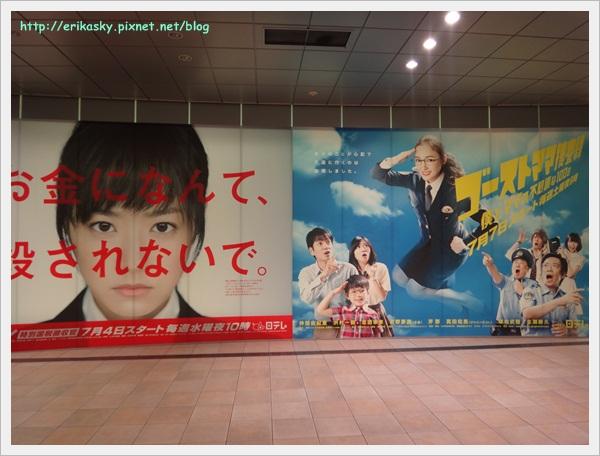 20120720日本4096