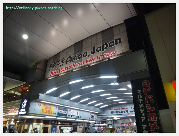 20120720日本4099