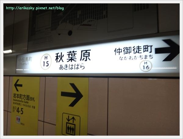 20120720日本4098