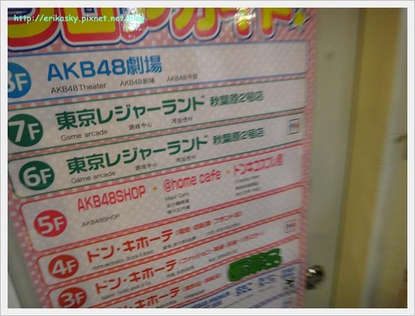20120720日本4105