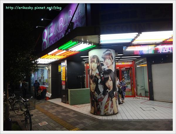20120720日本4107