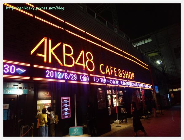 20120720日本4108