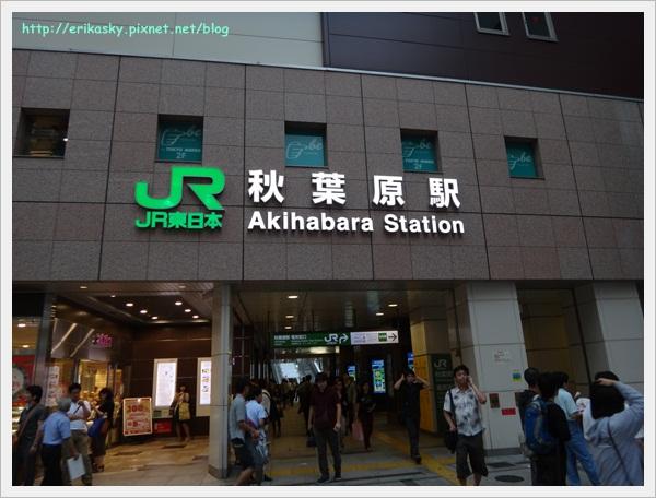 20120720日本4114