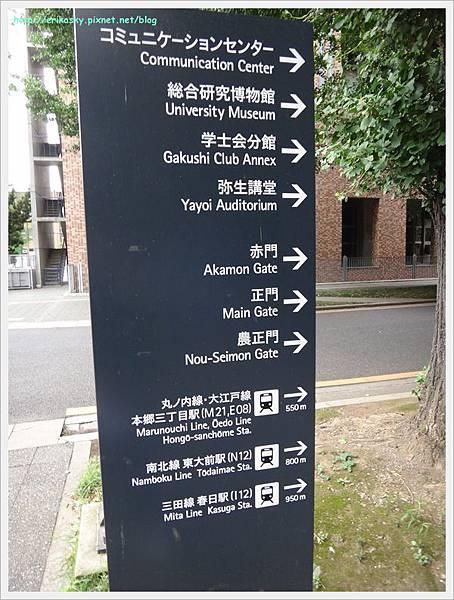 20120722東京自由行020