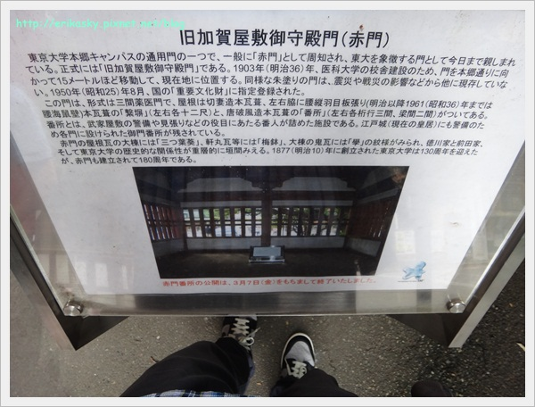20120722東京自由行023