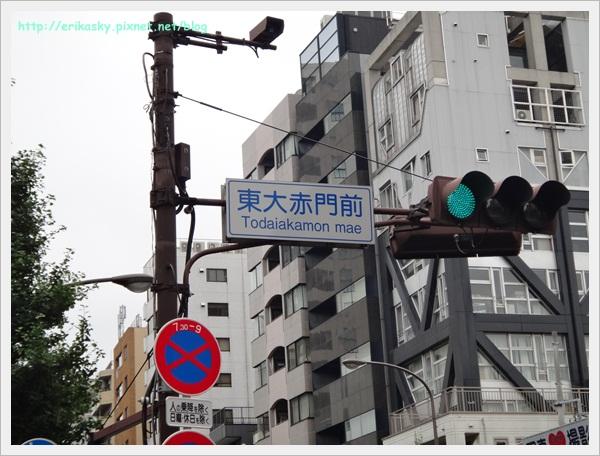 20120722東京自由行024