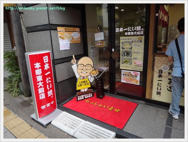 20120722東京自由行025