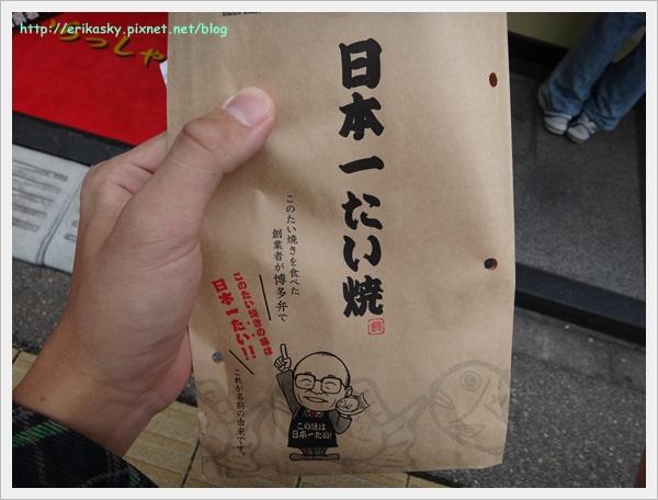 20120722東京自由行026