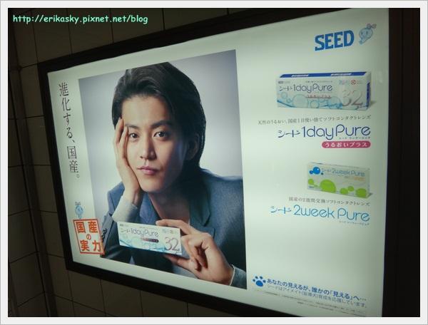 20120722東京自由行030