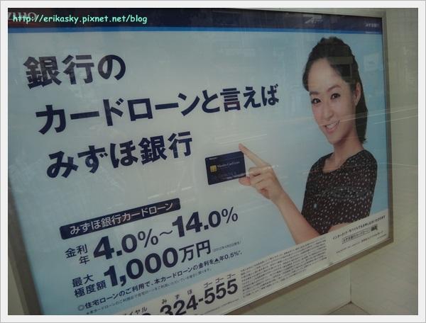 20120722東京自由行029