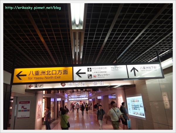 20120722東京自由行032
