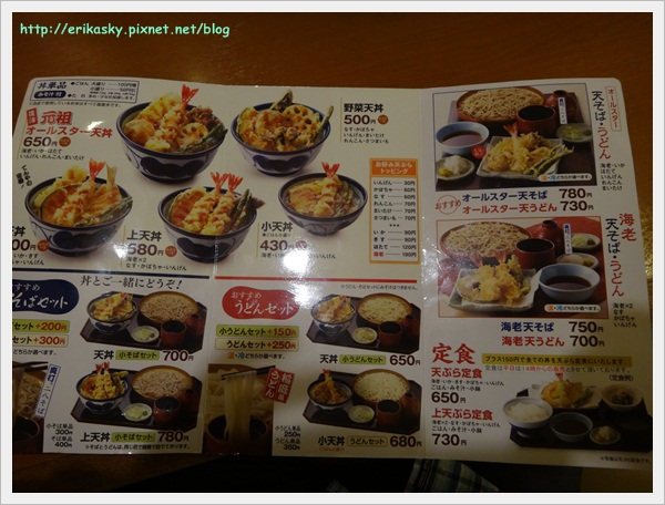 20120722東京自由行035