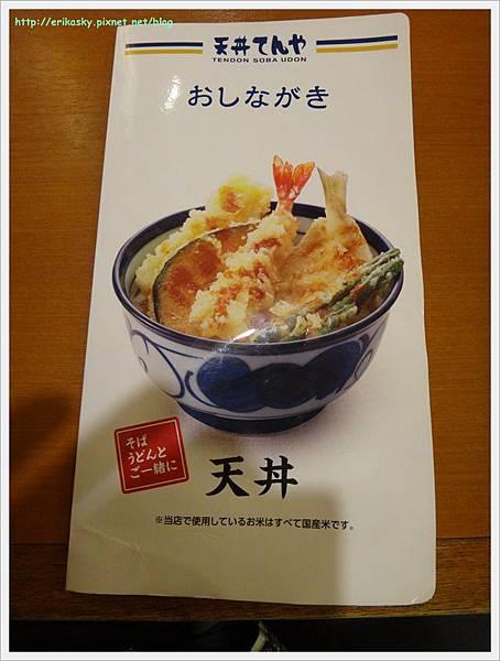 20120722東京自由行034