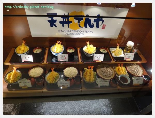 20120722東京自由行039