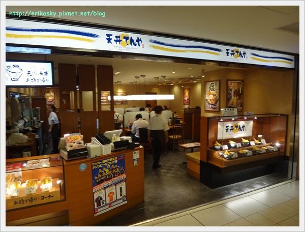 20120722東京自由行038