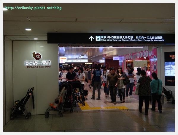 20120722東京自由行040