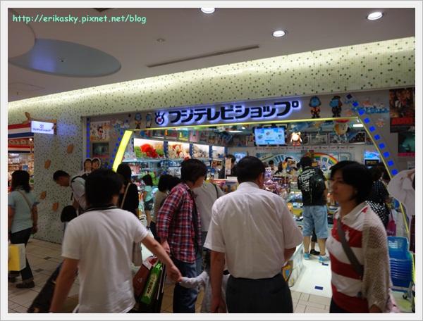 20120722東京自由行042