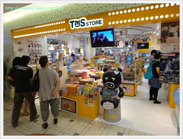 20120722東京自由行043
