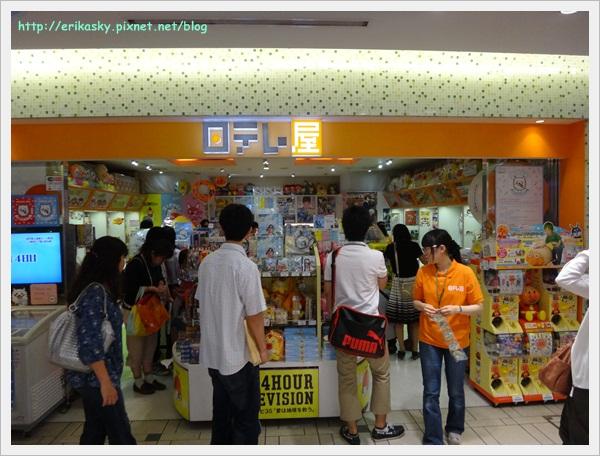 20120722東京自由行044