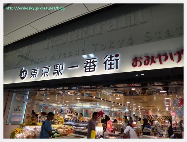 20120722東京自由行045