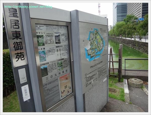 20120722東京自由行062