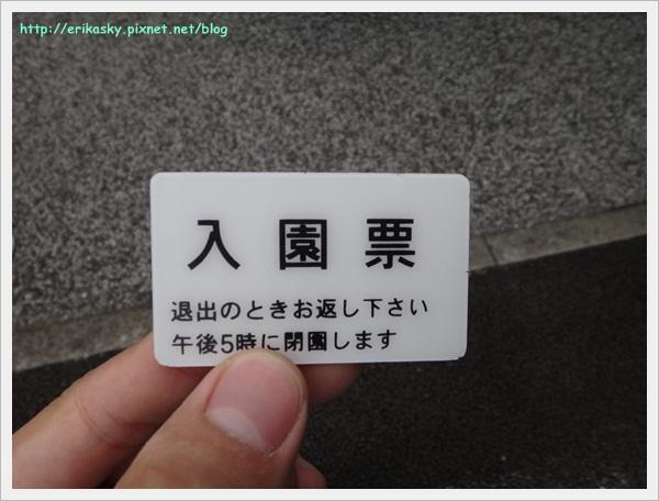 20120722東京自由行066