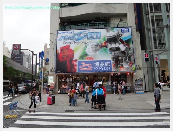 20120722東京自由行086