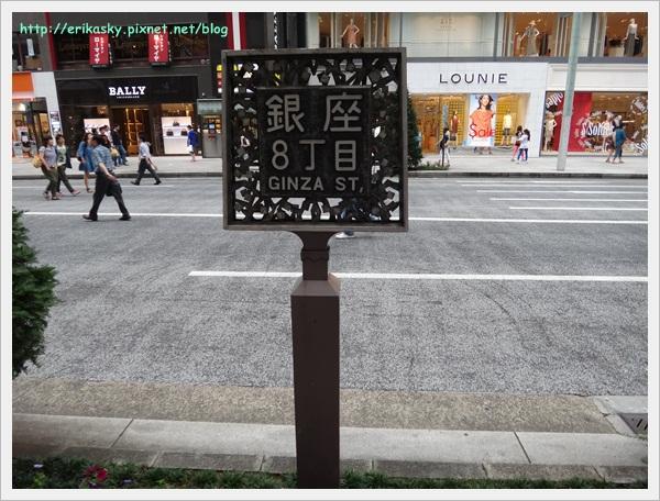20120722東京自由行088