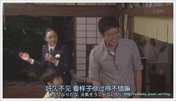 日劇鬼媽媽收察線006