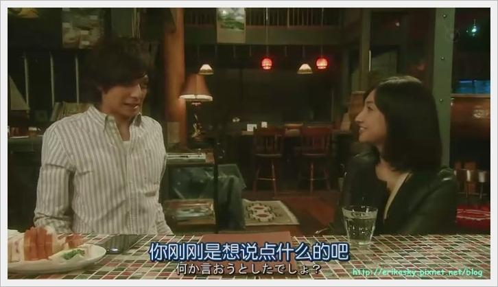 遲開的向日葵04 (2)