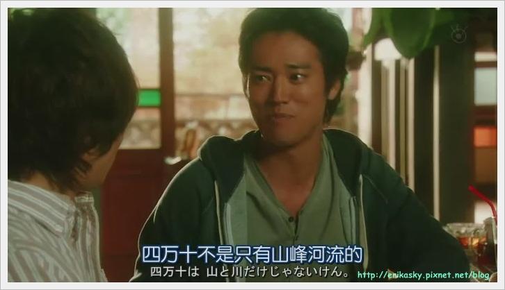 遲開的向日葵04 (1)