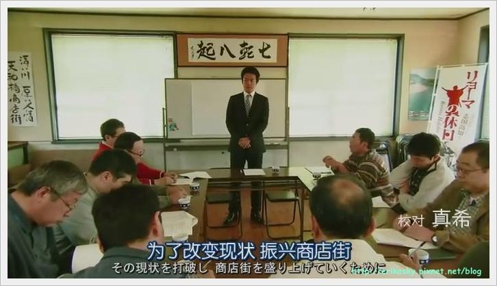 遲開的向日葵04 (8)