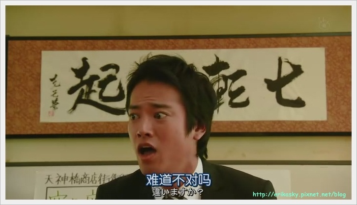 遲開的向日葵04 (9)