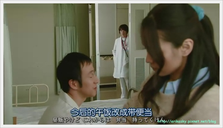 遲開的向日葵06 (2)