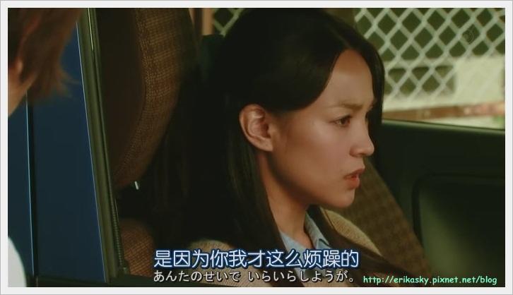 遲開的向日葵06 (4)