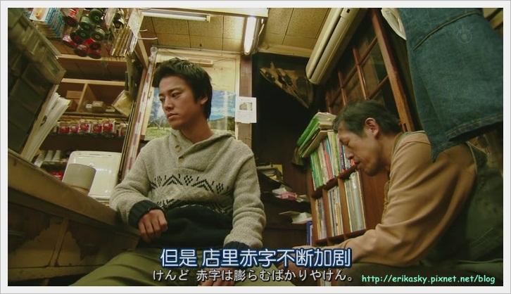 遲開的向日葵06 (7)