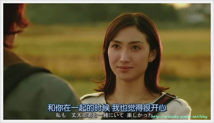 遲開的向日葵06 (26)