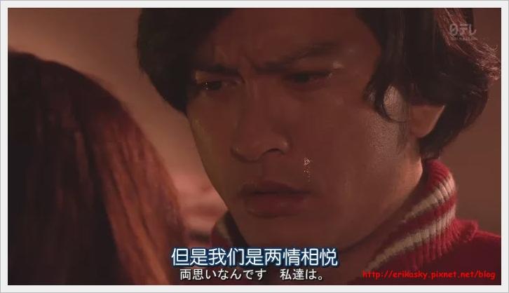 不准哭 小原05019