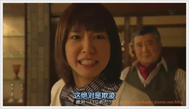 LEGAL.HIGH.SP.Chi_Jap.HDTVrip.704X396-YYeTs人人影_[(186870)15-26-45]