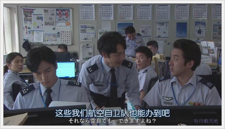 飛翔公關室06 (18)