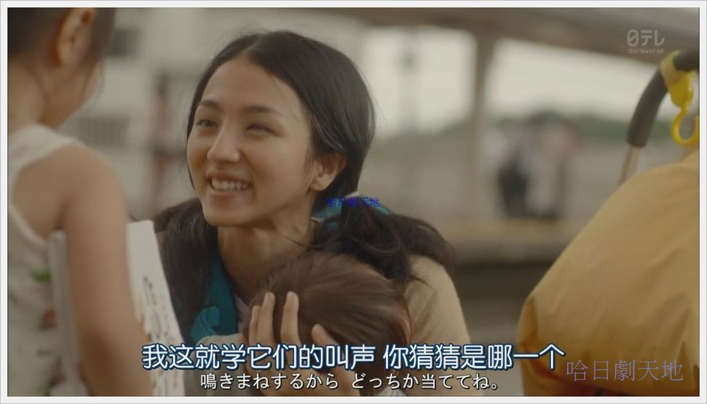 Woman.Ep01.Chi_Jap.HDTVrip.1024X576-YYeTs人人影_[11-08-16]