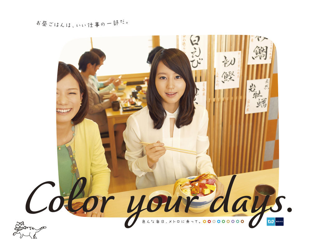 tokyometro_april_1600.jpg