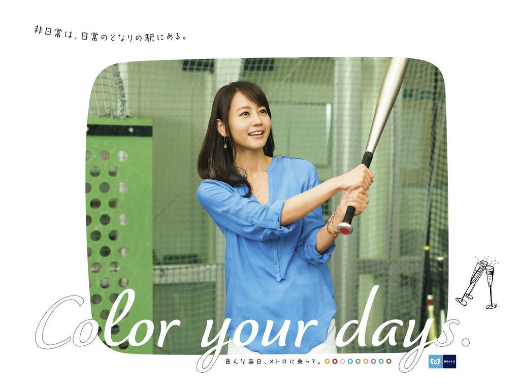 tokyometro_july_1600.jpg