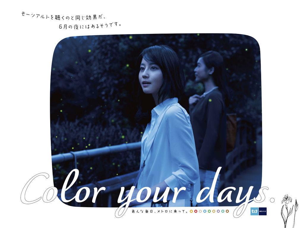 tokyometro_june_1600.jpg