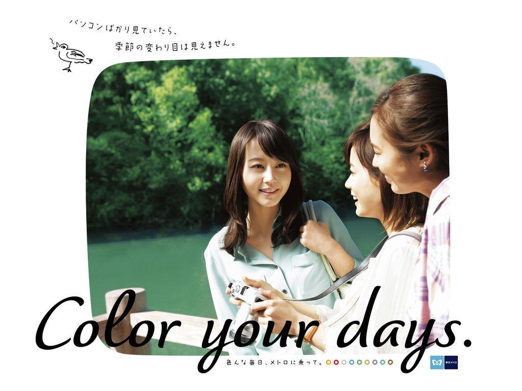 tokyometro_may_1600.jpg