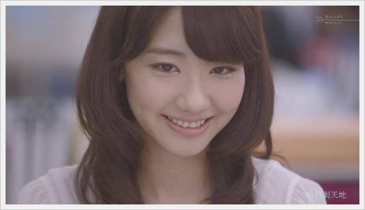 wonda×akb48短劇029001.JPG
