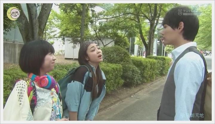 惡作劇之吻~Love in TOKYO 002001.JPG