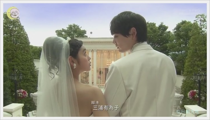 惡作劇之吻~Love in TOKYO 004001.JPG